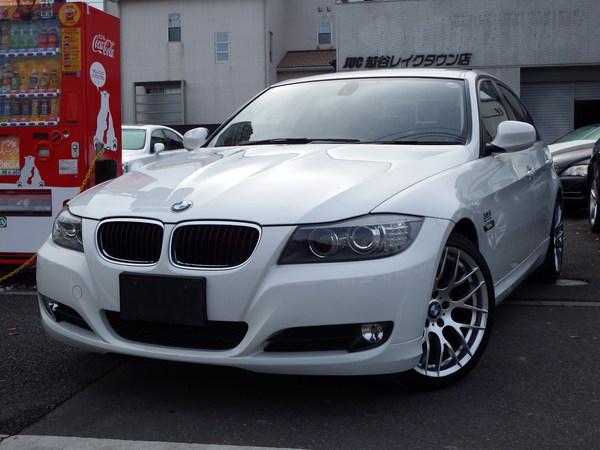 BMW 320i 車高調